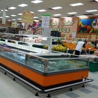 Photo taken at AlJazeera Supermarket by Maria Norrell on 3/14/2013