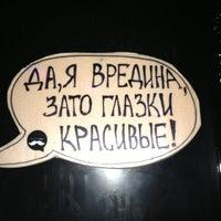 Снимок сделан в Moskvich bar пользователем Karina P. 3/24/2013