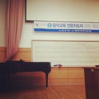 Photo taken at 서울대학교 음악대학 by jieun l. on 8/31/2013