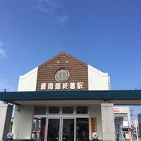 Photo taken at 枕崎駅前 バスターミナル by 神無月 紫. on 5/24/2015