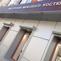 Photo taken at GB Tailors - Ателье братьев Гришиных by Umar D. on 4/25/2014