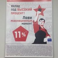 "Photo taken at ОАО ""БАНК РОССИЙСКИЙ КРЕДИТ"" by Elena V. on 10/2/2014"