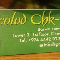 Photo taken at Bacolod Chk-n-BBQ by Mirco M. on 6/16/2015
