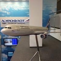 Photo taken at Аэрофлот by Artem A. on 7/13/2015