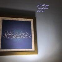 Photo taken at Dar Al-Eiman Royal Hotel | مكه المكرمه by S on 5/30/2018