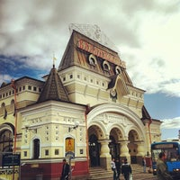 Photo taken at Vladivostok Railway Station by Jeff B. on 9/18/2012