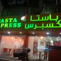 Photo taken at Pasta Express by Khuram M. on 8/14/2013