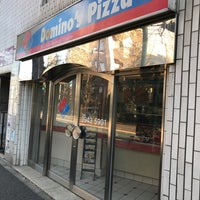 Photo taken at Domino's Pizza by 各務原なでしこ on 1/10/2018
