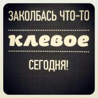 Photo taken at Телеканал Моя дитина/Moya dytyna by Lyudmila G. on 6/18/2013