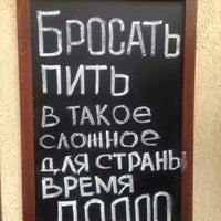 Снимок сделан в Пороселло пользователем Дмитрий 4/26/2018