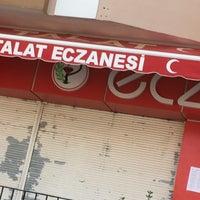 Photo taken at TALAT ECZANESİ by Mehmet C. on 5/2/2017