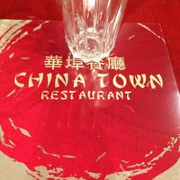 Photo taken at China Town by Lucino O. on 9/5/2013