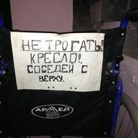Photo taken at Барышкофф Отель / Baryshkoff Hotel by Galina P. on 6/8/2013
