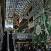 Photo taken at Seijo Corty by Miki S. on 11/14/2012