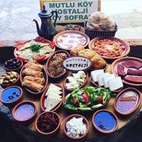 7/15/2018 tarihinde ERTUĞRUL H.ziyaretçi tarafından Mutluköy Nostalji Köy Kahvaltısı'de çekilen fotoğraf
