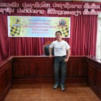 Photo taken at ຫ້ອງວ່າການປົກຄອງແຂວງສາລະວັນ Salavanh Administration Authority Office by khamphout s. on 2/5/2014