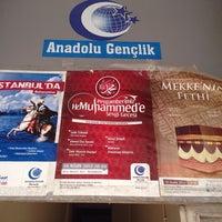 Photo taken at Anadolu Gençlik Dergisi Bornova Temsilciliği by HüSeyin Y. on 6/28/2013