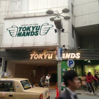 Photo taken at Tokyu Hands by 千留 ち. on 4/1/2013