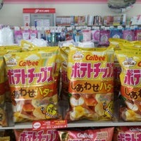 Photo taken at 7-Eleven by Bom B. on 12/28/2014