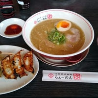 Photo taken at 祇園京都熟成細麺らぁ〜めん京 by はく h. on 2/3/2015