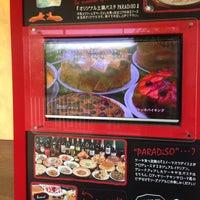 Photo taken at トラットリア パラディーゾ 流山おおたかの森店 by 🐱 . on 5/18/2014
