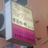 Photo taken at Restoran Nur Rihana by CICO on 3/16/2013