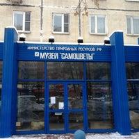 Photo taken at Музей Самоцветов by Alena F. on 2/6/2013