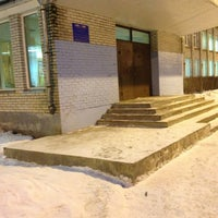 Photo taken at Школа № 2 by Irina D. on 2/15/2013