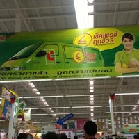 Photo taken at Big C SuperCenter by Ittipon P. on 4/8/2013