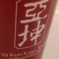 Photo taken at Ya Kun Kaya Toast by Food ^_* Diva on 4/22/2014