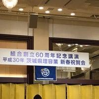 Photo taken at Mito Plaza Hotel by Ryouta O. on 1/15/2018