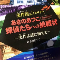 Photo taken at サークルK 岡山岩田店 by KOH H. on 9/9/2013