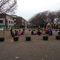 Photo taken at Tokyo Gakugei University by Kotatsu R. on 12/15/2012