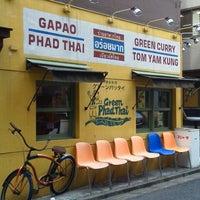 Photo taken at Green Phad Thai by Mikio K. on 9/27/2012