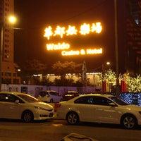 Photo taken at Waldo Hotel 華都酒店 by Sanny D. on 12/11/2013