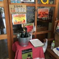 Photo taken at GAIA (ガイア) 代々木上原店 by Yoshiyuki T. on 7/25/2014