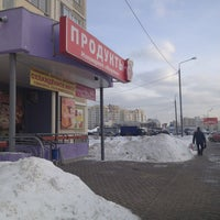 Photo taken at Магазин Продукты by Олег Ф. on 3/22/2013