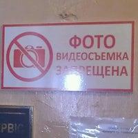 Das Foto wurde bei Паспортный стол von Алекс Р. am 1/25/2014 aufgenommen