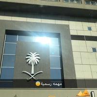 Foto tirada no(a) Embassy of the Kingdom of Saudi Arabia por Nayif em 6/6/2018