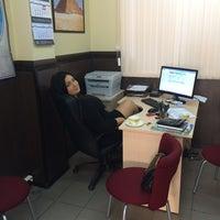 Photo taken at Хочу тур by Helen G. on 7/8/2014