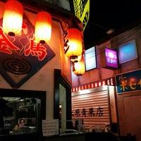 Photo taken at Daikokuya by Ryan on 8/1/2014