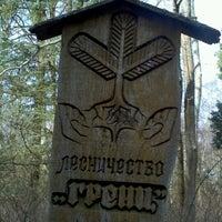 Photo taken at Питомник Туи by Konstantin K. on 3/7/2013
