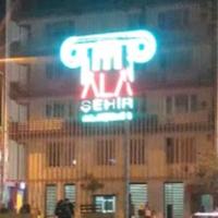 Photo taken at Alaşehir Belediyesi by Uğur U. on 8/12/2018