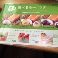 Photo taken at Komeda's Coffee by Paty K. on 11/13/2016
