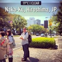 Photo taken at Heiwa Boulevard by Yumi K. on 4/29/2013