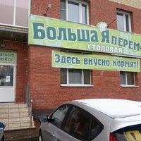 Foto diambil di Большая перемена oleh Alexei V. pada 10/15/2013