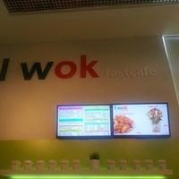 Photo taken at I wok fastcafe by Диляра Ч. on 9/16/2013