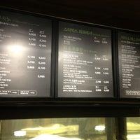 Photo taken at Starbucks by Pan K. on 2/12/2013
