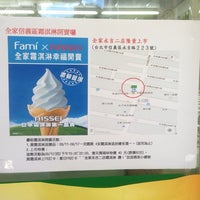 Photo taken at 全家 FamilyMart by Angel S. on 9/13/2013
