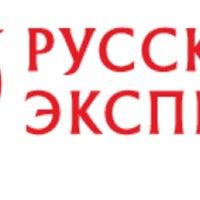 Снимок сделан в Русский Экспресс, туроператор пользователем Royal ✈ T. 8/13/2013